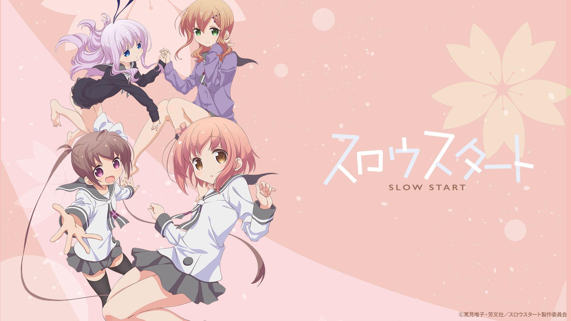 スペシャル Tvアニメ スロウスタート 公式サイト